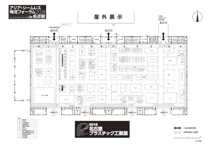2018nagoyapla_map